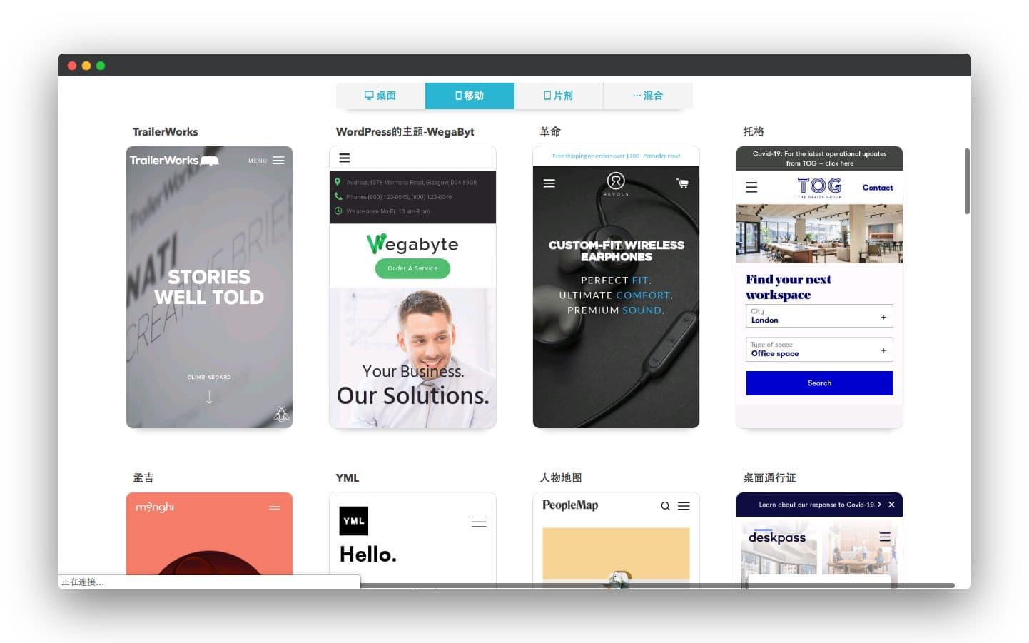 WebDesign|世界优秀网页设计师的创意网站
