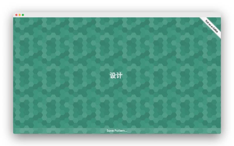 Geopattern|一键生成随机背景图案神器