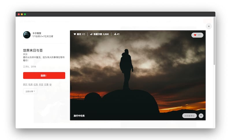 Findshot | 英伦风免费高清摄影图库