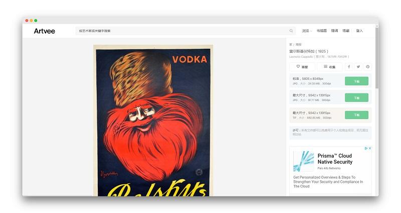 Artvee | 世界级古典艺术插画网站