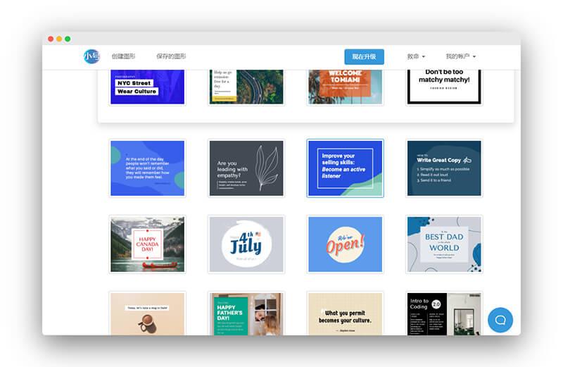 Snappa | 一款提供超过3000多款模板的在线设计工具