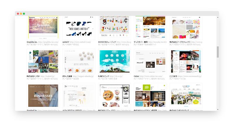 4db | 探索日本优秀网页设计作品