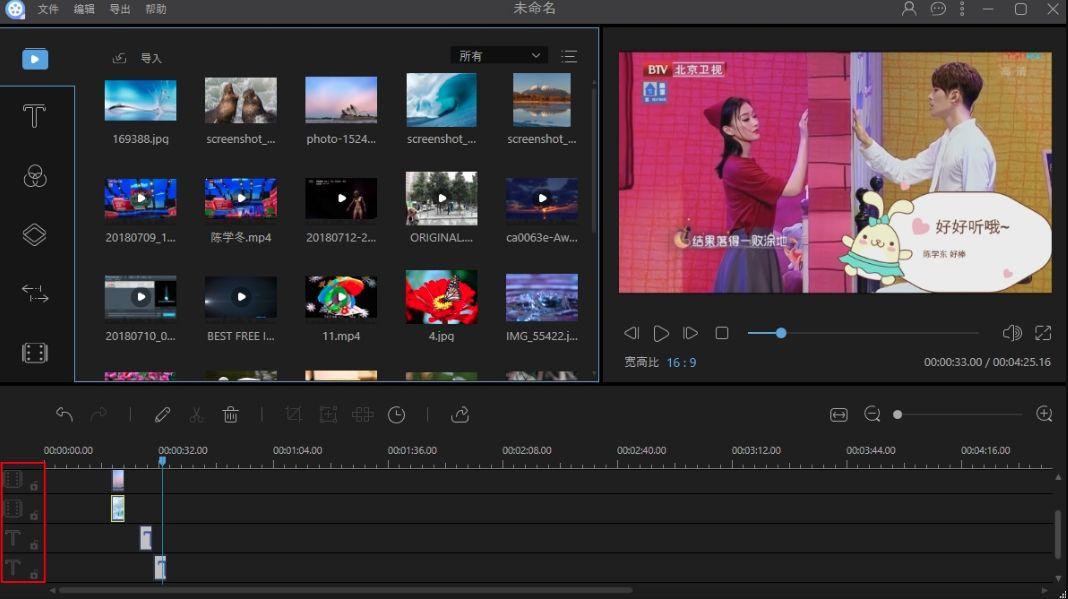 分享几款自媒体小巧实用的屏幕录制工具