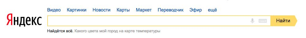 搜索术 推荐一款俄罗斯搜图引擎!超干净没牛皮癣!