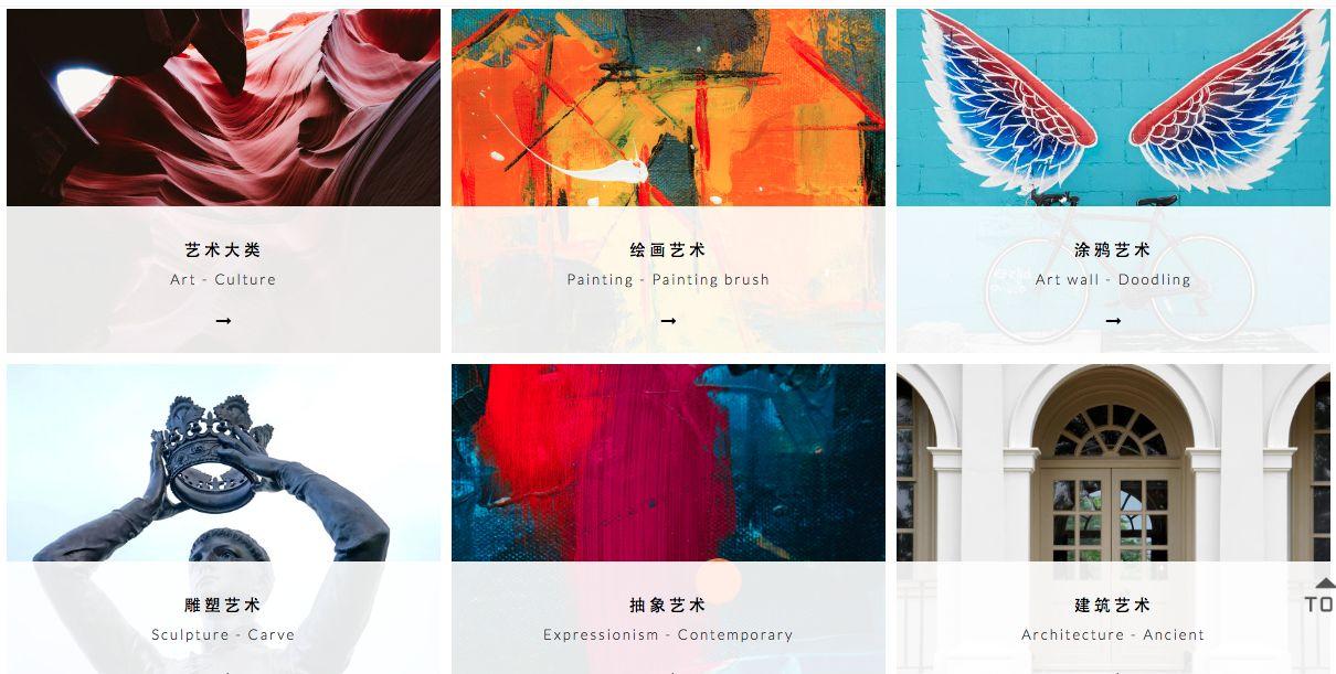 西田图像|200000+高质量免版权图片素材/设计师素材/摄影图片网站