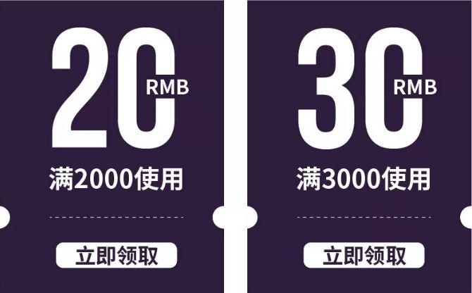 价格字体|9款电商设计师推荐数字字体,免费打包下载