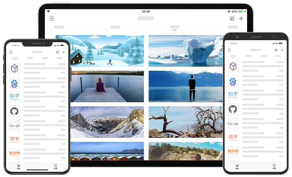 Pinbox|一键收藏网页图片、链接、文本,打造私人收藏空间!