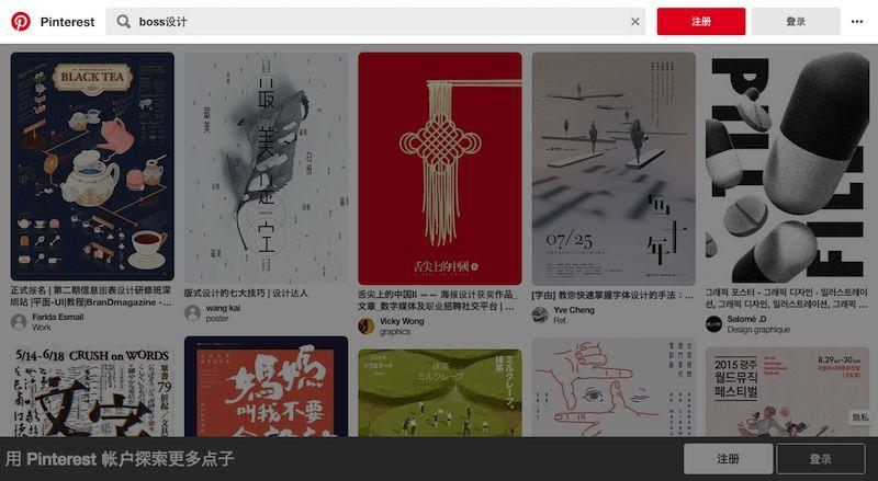 素材街|国外创意设计素材搜索引擎