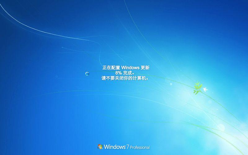 办公室摸鱼新技巧: 让电脑假装 Windows 系统升级