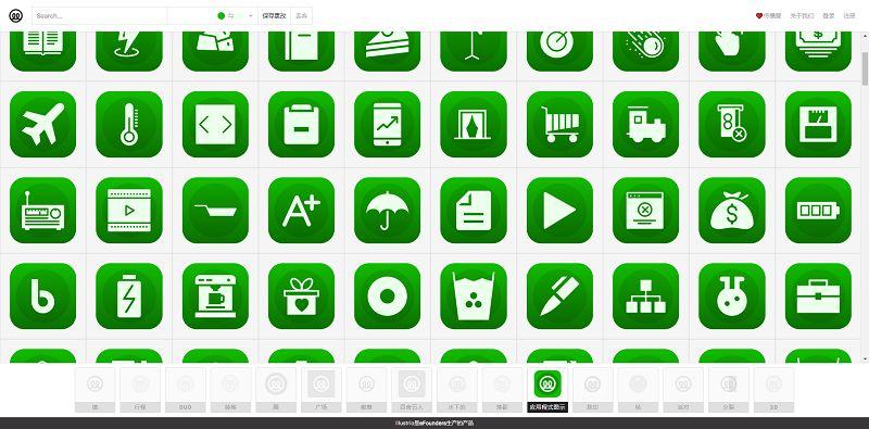 illustrio|免费可定制生成的图标库,支持SVG或PNG设计格式下载