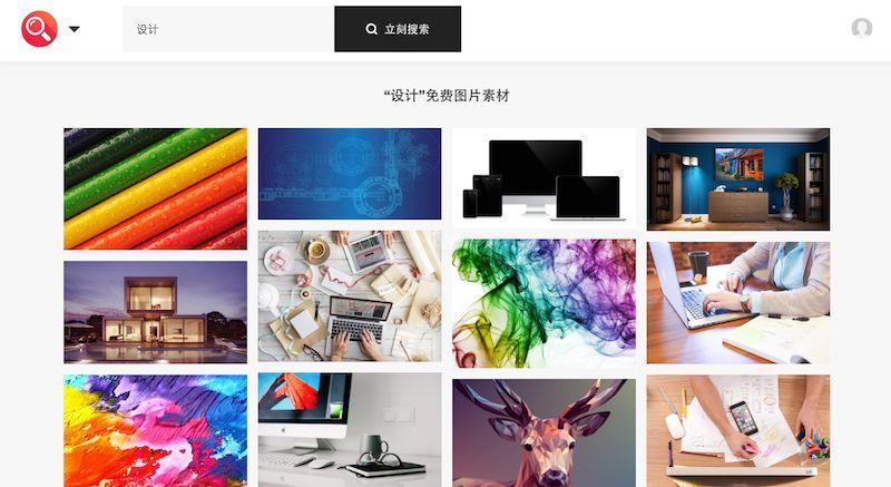 Logosc 一键搜索高清免版权的设计图库