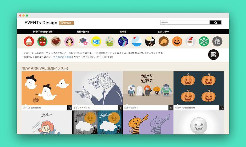 TopeconHeroes|日本团队提供22款设计资源站