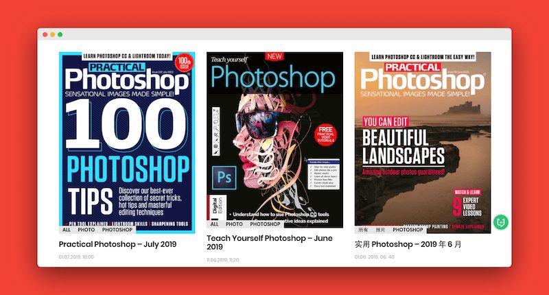 MagazineLib|国外设计资料免费下载