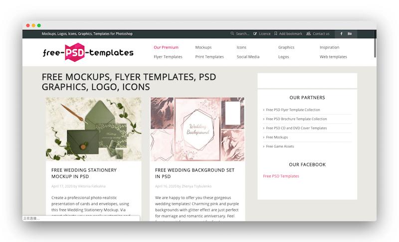 free-psd-templates|免费PSD模版设计资源下载