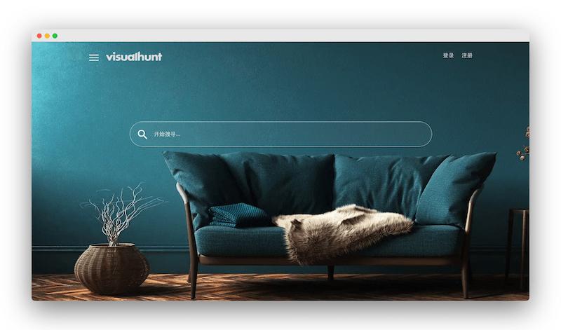visualhunt|超过3亿张高质量图片免费下载