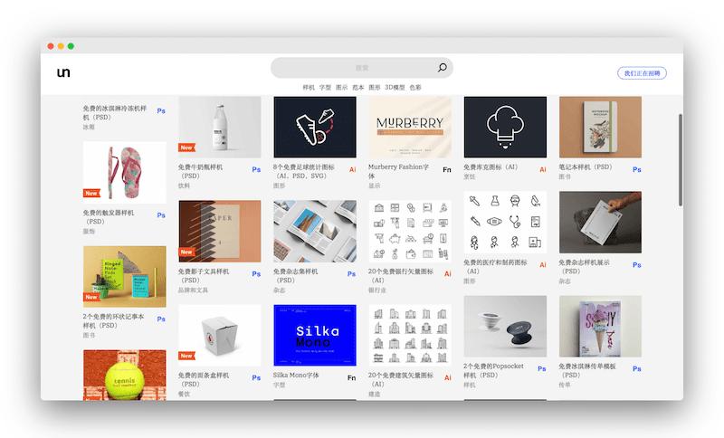 Unblast|世界上最好的实体模型PSD免费下载