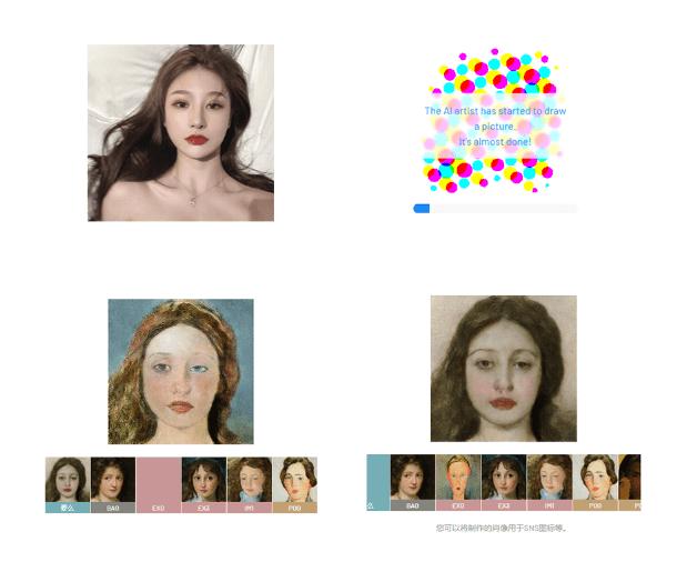 AI Gahaku   将微信头像自动生成艺术油画的神器