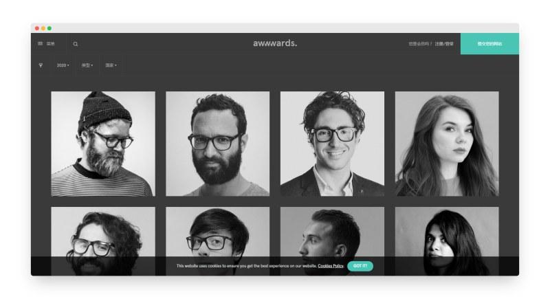 Awwwards | 收录全球365个最佳网站