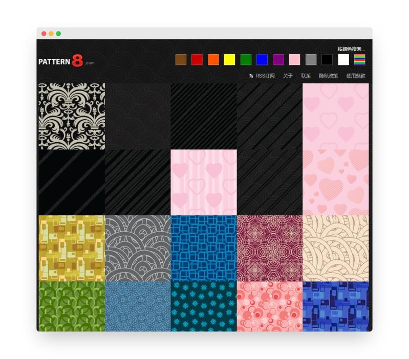 Pattern8   100多款背景纹理素材免费用