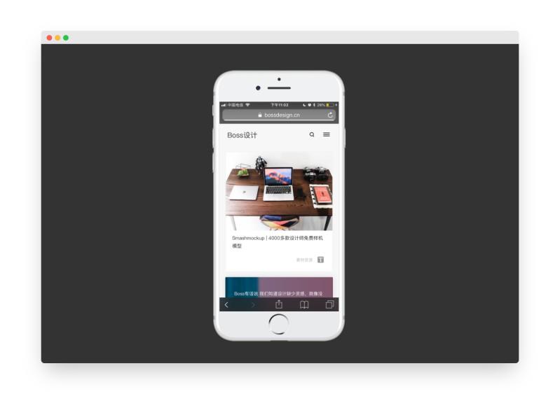 MockUPhone | 苹果样机模型在线生成神器