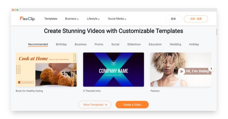 Flexclip   免费在线剪辑视频神器