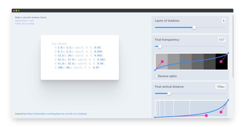 Box Shadows   在线创建可视化CSS阴影效果神器